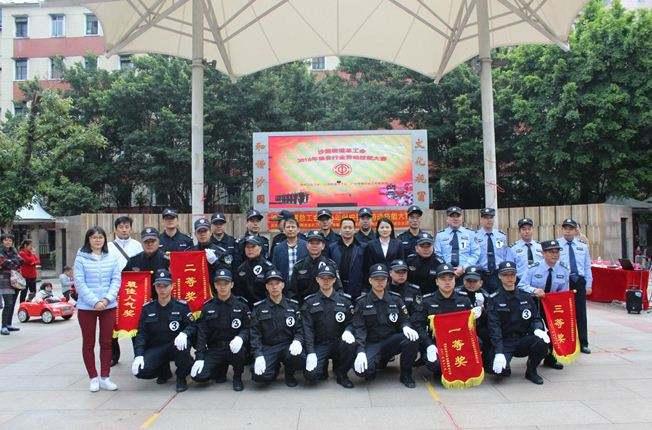 广州临时保安